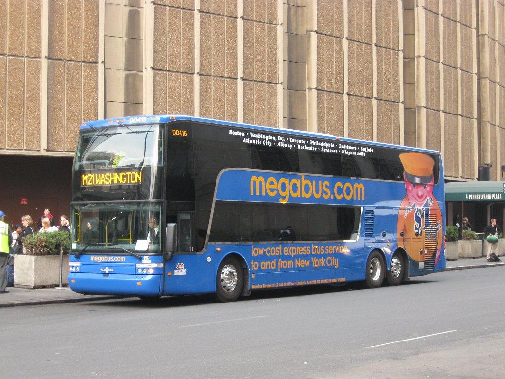 メガバス 長距離バス