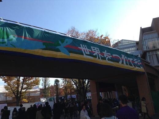 東京外語大学 学祭2014