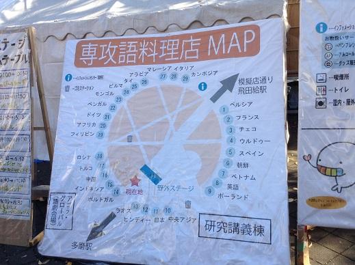 外語祭 map