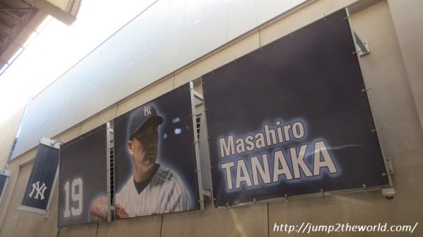 Masahiro Tanaka ヤンキースタジアム
