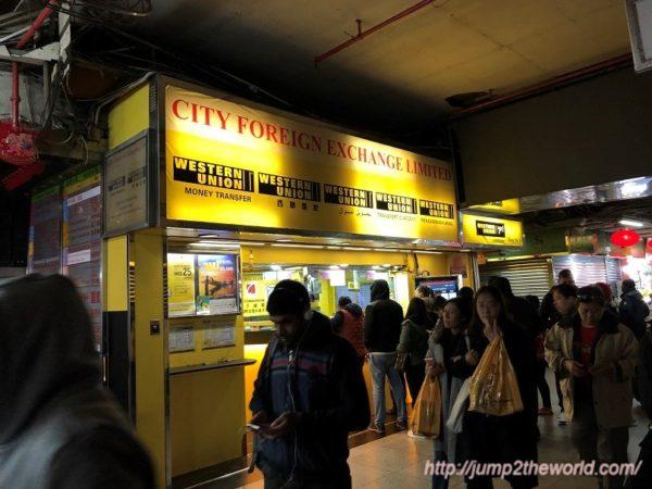 cityforeignexchangeltd
