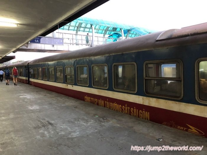 train in Vietnam