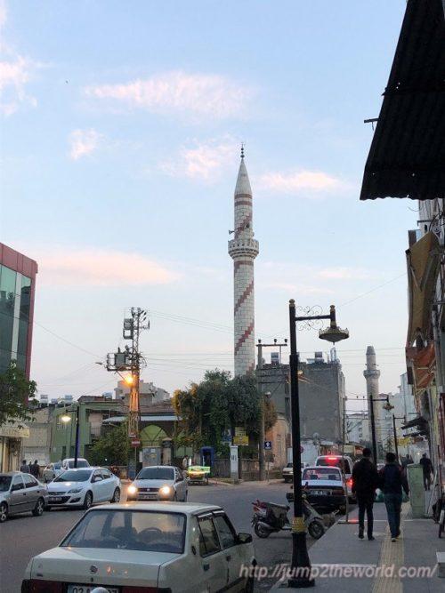 Adiyaman city