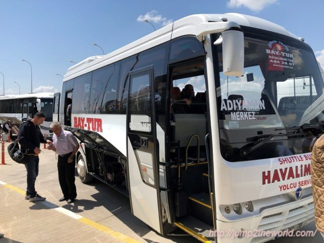 Shuttle bus from Adiyaman airport