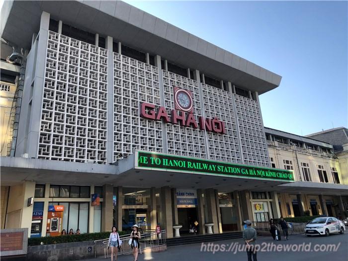 Hanoi station