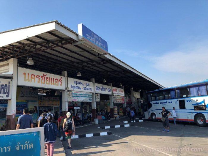 New Bus Terminal in Korat