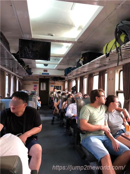 train of Vietnam