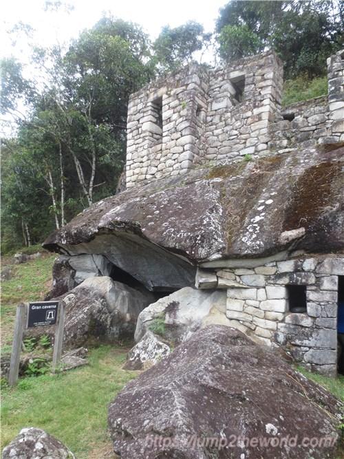 ワイナピチュ 月の神殿1