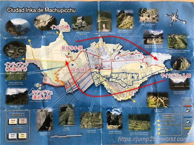 マチュピチュ 地図