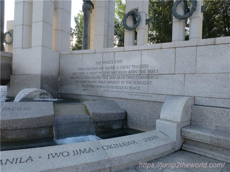 第二次世界大戦記念碑3