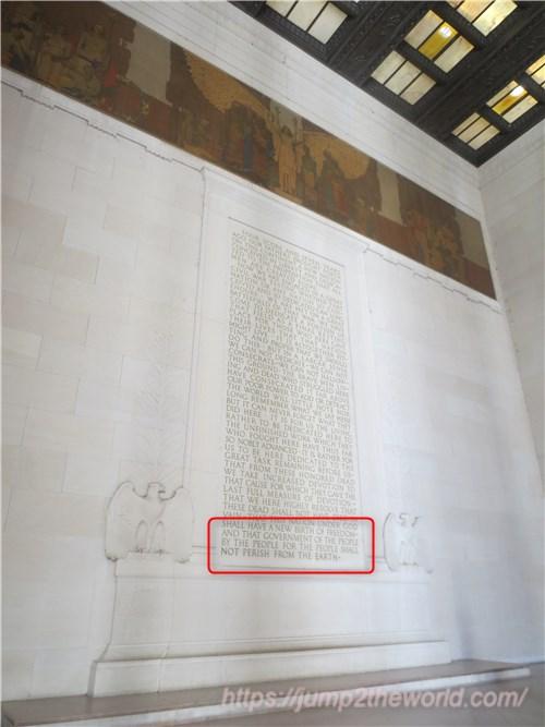 リンカーン記念堂1